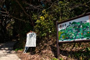 古羅漢の景自然歩道入口の写真素材 [FYI03376722]