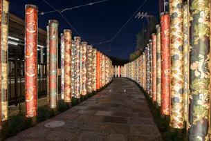 嵐電嵐山駅のはんなり・ほっこりスクエアの写真素材 [FYI03376960]