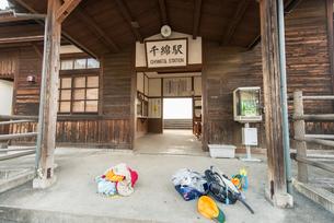 JR九州大村線千綿駅の写真素材 [FYI03377604]