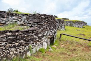 オロンゴ儀式村の住居跡の写真素材 [FYI03377846]