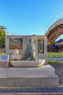 潮来花嫁さん碑の写真素材 [FYI03378084]