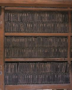 海印寺の八万大蔵経の写真素材 [FYI03379929]