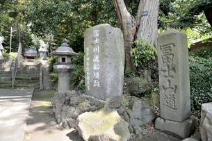 富士川渡船場跡(水神社)の写真素材 [FYI03382417]