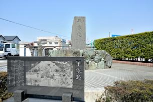 吉原宿平家越の碑の写真素材 [FYI03382418]