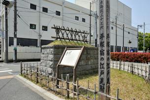 平塚宿江戸見附跡の写真素材 [FYI03382434]