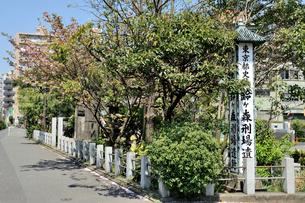 鈴ヶ森刑場跡の写真素材 [FYI03382436]