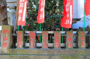讃岐小白稲荷神社有名人の名が刻まれた玉垣の写真素材 [FYI03382702]