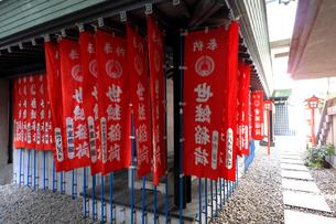 築土神社摂社世継神社の旗の写真素材 [FYI03382707]