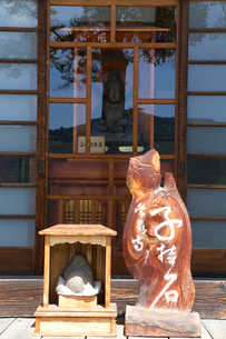 秩父三十四ヵ所 第三番常泉寺の子持石の写真素材 [FYI03382900]