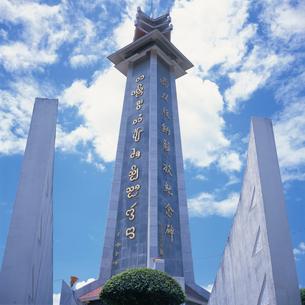 解放記念碑 景洪市民族風情園の写真素材 [FYI03383185]