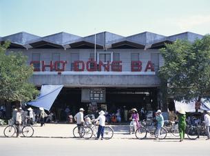 ドンバ市場の写真素材 [FYI03383278]