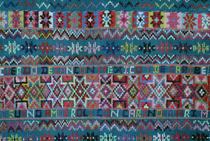 トドス・サントス・クチュマタンの織物の写真素材 [FYI03383396]