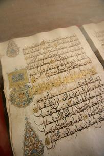 手書のアラブの書物の写真素材 [FYI03383408]