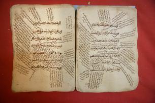 手書のアラブの書物の写真素材 [FYI03383430]