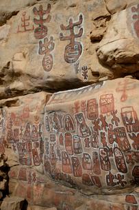 ドゴン族の壁画の写真素材 [FYI03383464]