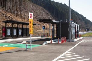 JRバス専用道(陸前戸倉駅)の写真素材 [FYI03384800]
