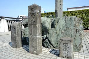 吉原宿平家越の碑の写真素材 [FYI03385410]