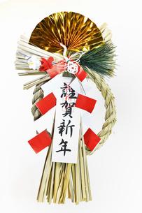 新春飾りの写真素材 [FYI03386090]