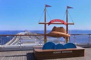 東京湾アクアライン 海ほたるの写真素材 [FYI03386798]