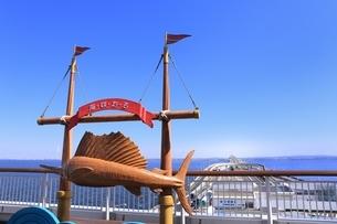 東京湾アクアライン 海ほたるの写真素材 [FYI03386801]