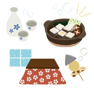 こたつに湯豆腐と日本酒セットのイラスト素材 [FYI03388065]