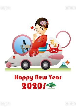 ネズミの形をした自動車を運転する着物の女性の年賀状のイラスト素材 [FYI03388150]
