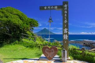 番所鼻自然公園から望む開聞岳の写真素材 [FYI03388255]