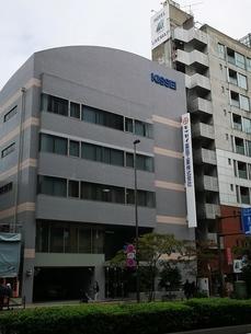 文京区小石川にある薬品メーカーのキッセイ薬品工業の写真素材 [FYI03389100]