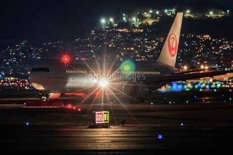 大阪国際空港 日本 大阪府 池田市の写真素材 [FYI03392925]