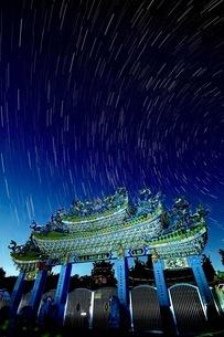 聖天宮(Xien Ten Gong) 日本 埼玉県 坂戸市の写真素材 [FYI03393411]
