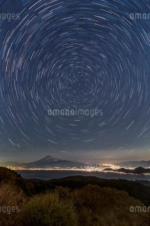 だるま山高原レストハウス 日本 静岡県 伊豆市の写真素材 [FYI03393569]