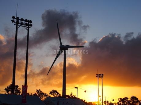 風車の写真素材 [FYI03394506]