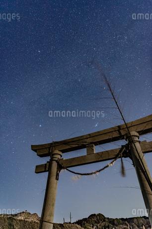 満天の星空の写真素材 [FYI03396937]