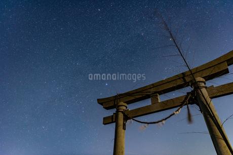 満天の星空の写真素材 [FYI03396943]