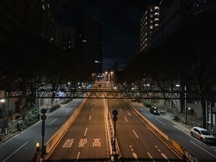 首都高速の写真素材 [FYI03398125]