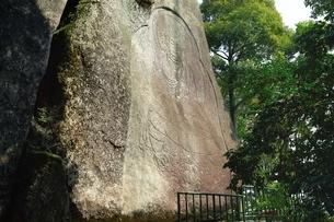 笠置山自然公園 笠置寺のこくぞう石の写真素材 [FYI03398825]