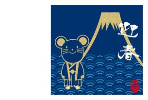 そのまま印刷できる葉書比率:年賀状素材: 2020年子年令和2年 和柄・和風のかわいい富士山とネズミのイラスト|年賀状テンプレートのイラスト素材 [FYI03399103]