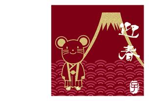 そのまま印刷できる葉書比率:年賀状素材: 2020年子年令和2年 和柄・和風のかわいい富士山とネズミのイラスト|年賀状テンプレートのイラスト素材 [FYI03399104]