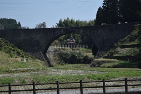 通潤橋の写真素材 [FYI03399466]