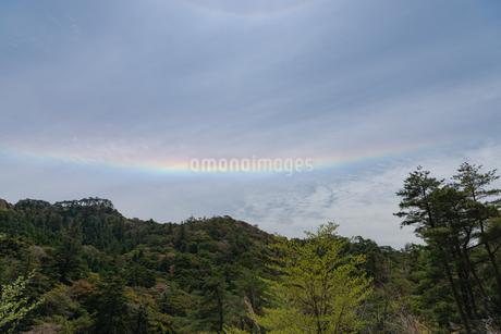 環水平アーク 日本 鹿児島県 霧島市の写真素材 [FYI03401576]