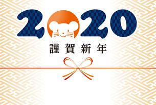 年賀状素材: 2020年子年令和2年 和風の水引きのデザインと可愛いネズミのアイコン|年賀状テンプレートのイラスト素材 [FYI03402134]
