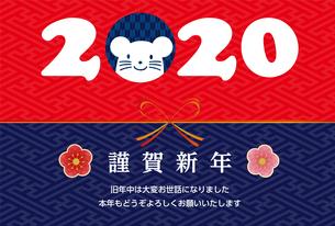 年賀状素材: 2020年子年令和2年 和風の水引きのデザインと可愛いネズミのロゴ|年賀状テンプレートの写真素材 [FYI03402135]
