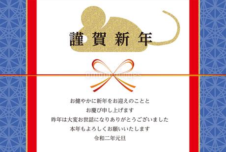 年賀状素材: 2020年子年令和2年 和風の水引きのデザインとネズミのアイコン|年賀状テンプレートのイラスト素材 [FYI03402137]