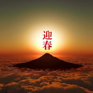 富士山の日の出の写真素材 [FYI03402869]