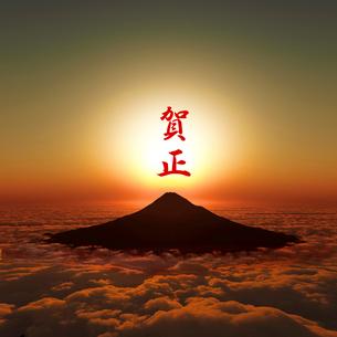 富士山の日の出のイラスト素材 [FYI03402870]