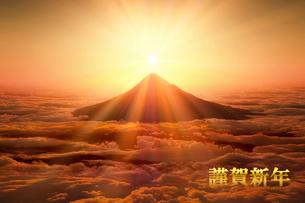 富士山の日の出のイラスト素材 [FYI03402919]