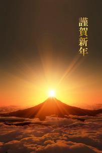 富士山の日の出のイラスト素材 [FYI03402963]