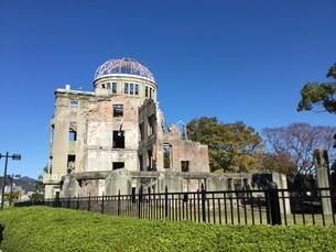 原爆ドームの写真素材 [FYI03403125]