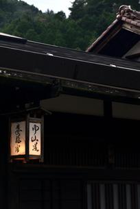 中山道妻籠宿の写真素材 [FYI03403321]