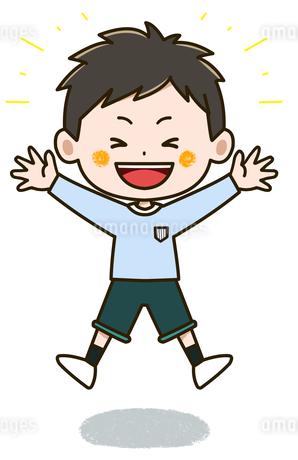 喜ぶ男の子 ポーズ イラストのイラスト素材 [FYI03403435]